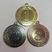Медаль М40-4 (1/2/3) 40мм