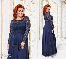 Сукня БАТАЛ в підлогу люрекс в кольорах 04с41.163.1, фото 2