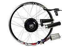 Электровелонабор 48В 500Вт MXUS MX01F - MX01R - MX01C, фото 1