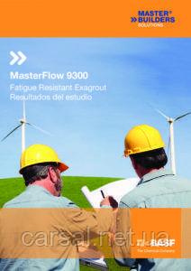 MasterFlow 9300