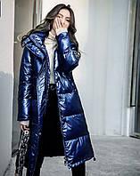 Куртка зимняя женская синий металлик