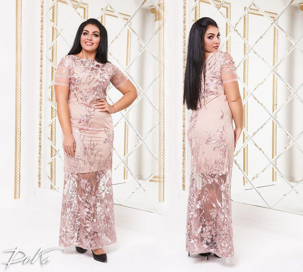 Платье БАТАЛ  Эрика 04д41.176