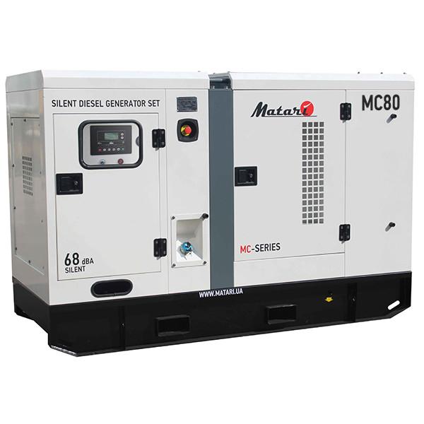 Трехфазный дизельный генератор MATARI MC80 (88 кВт)