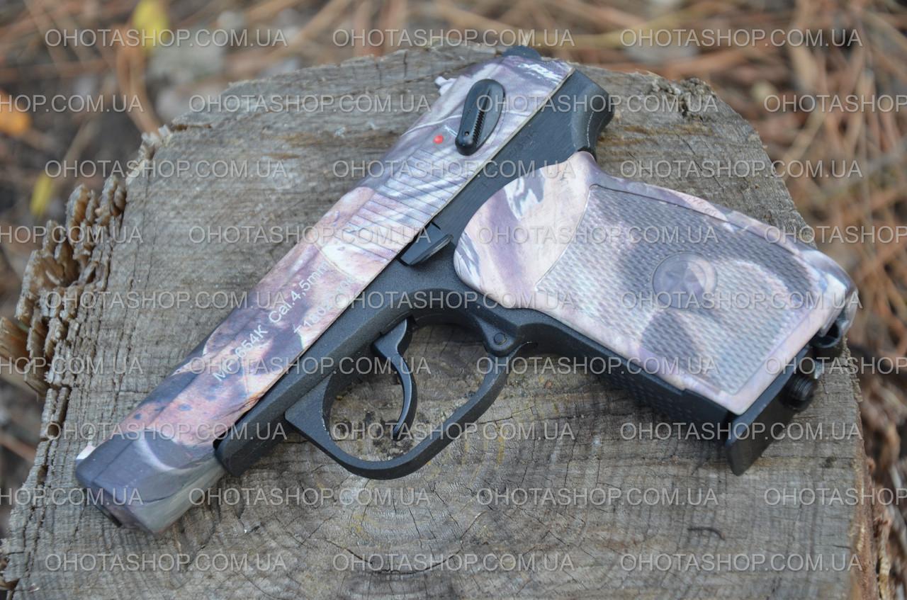 Пневматичний пістолет МР-654К (Камуфляж)