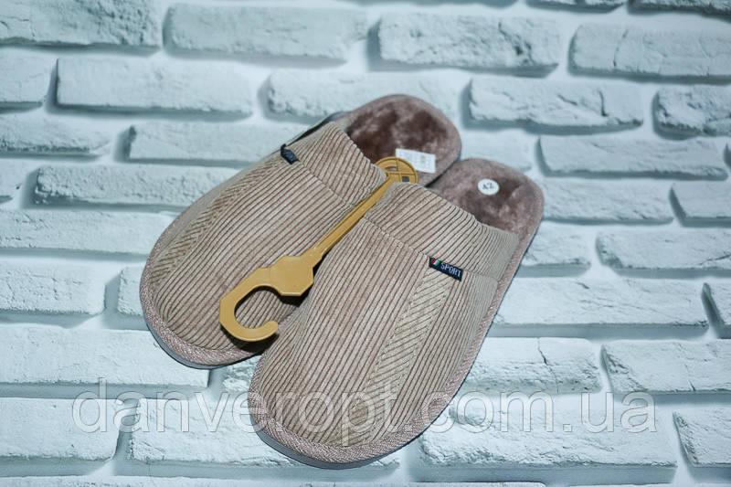 Тапочки домашние мужские модные размер 40-45 купить оптом со склада 7км Одесса
