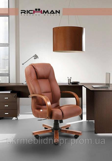 Кресло Севилья, Richman