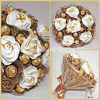 Букет из  конфет  Ferrero Rocher Латте