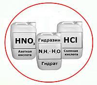Аффинаж золота (Соляная кислота 5 л + Азотная кислота 10 л + Гидразин гидрат 0,5 л)
