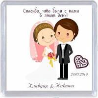 Весільний магнітик