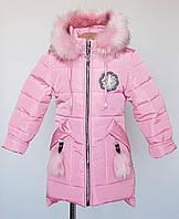Зимняя куртка девочек на овчине с меховой опушкой ( 104-122 р)