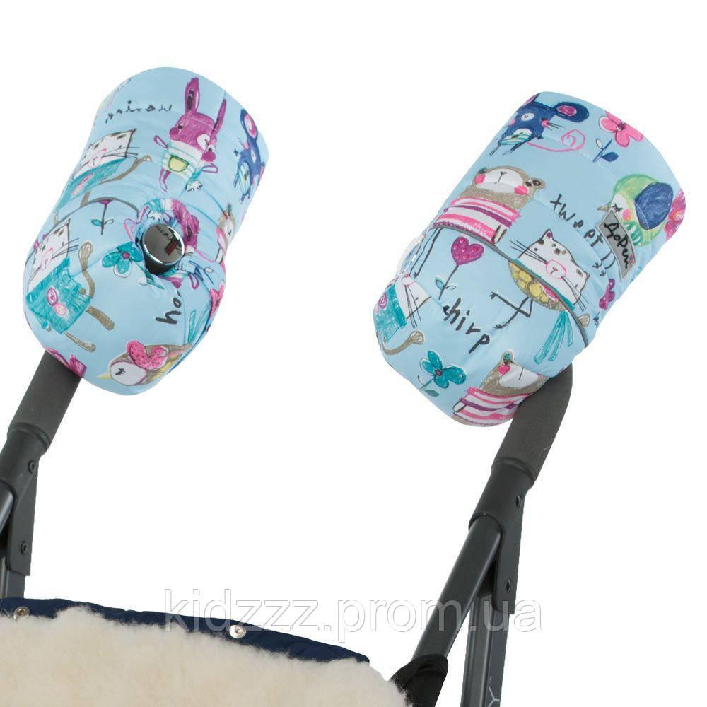 Зимние муфты на овчине для коляски, санок Голубые с рисунком DoRechi (ДоРечі)