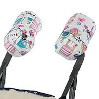 Зимние муфты на овчине для коляски, санок Белые с рисунком DoRechi (ДоРечі)