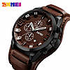 Мужские часы Skmei 9165 Brown-Brown классические, фото 2