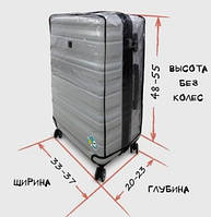 Чохол для валізи вініл прозорий / Чехол для чемодана  Coverbag винил XS прозрачный