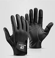 Перчатки спортивные ЗП-107