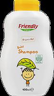Органический детский шампунь-гель Friendly organic с экстрактом овса 400 мл