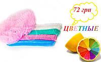 Шапочки одноразовые цветные нетканые (спанбонд) на резинке Polix PRO&MED™ (100 шт/уп)