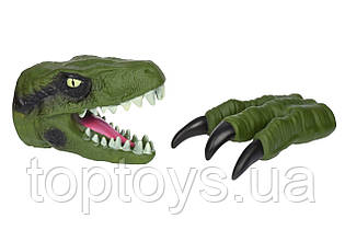 Ігровий набір Same Toy Dino Animal Gloves Toys салатовий (AK68623UT-2)