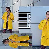 Плащ женский желтый, бренд ТУР модель Jack XS