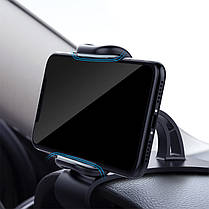 Remax Регулируемый зажим 360 градусов вращения Авто Держатель держателя Dashabord для мобильного телефона Xiaomi - 1TopShop, фото 3