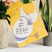 Календарь-планер ГУСЬ 2020 оригинальный прикольный необычный подарок на новый год