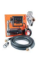 Beta DC-65 - Мобильная заправочная станция для дизельного топлива с расходомером, 12/24 В, 45/65 л/мин