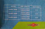Катушка передний фрикцион MIFINE SHARK 2500 (6+1)ВВ, фото 4
