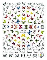 Наклейки для дизайна ногтей CA-054, бабочки