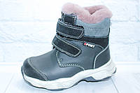 Кожаные зимние ботинки на цигейке для мальчика тм BI&KI, р. 26,28, фото 1