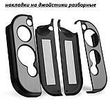 Чехол-накладка для Nintendo Switch метал + матовый пластик / Стекла /, фото 10