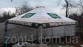 Зонт 4х4 метра большой для кафе и бара, квадратный, тросовый, торговый, садовый, барный зонт