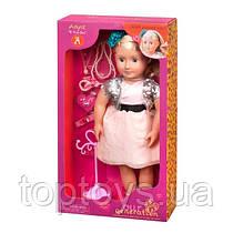 Лялька Branford Our Generation Аня з прикрасами 46 см (BD31052Z)