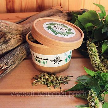 Лофант Тибетський (травяний чай) в крафт-стакані 20 г.