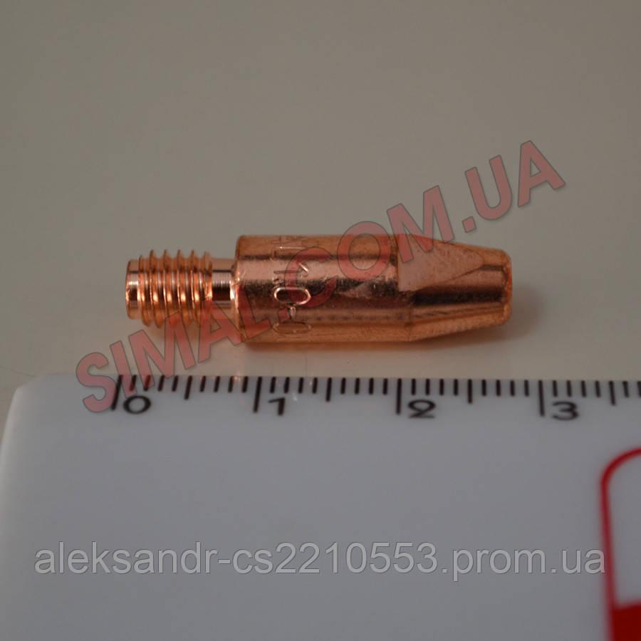 Telwin 722552 - контактний Наконечник для алюмінієвої проволоки 1.0 мм