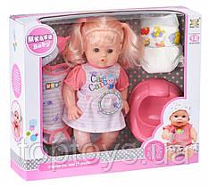 Лялька Same Toy зі звуком і аксесуарами 35 см (8019K2Ut)