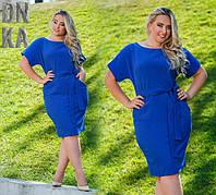 Платье Синее Электрик Батальное Трикотажное с поясом