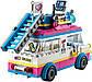 Lego Friends Передвижная научная лаборатория Оливии 41333, фото 6