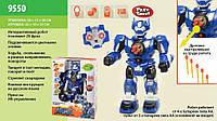"""Детский Робот PLAY SMART 9550BLUE """"Линк"""", фото 1"""