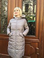 Женский зимний пуховик одеяло куртка тёплый легкий спортивная классика длинный