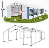 Шатер 5х10 ПВХ для кафе или бара, палатка, намет, шатро, павильон садовый белый с окнами