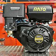 Бензиновый двигатель Rato R420 (15 л.с.)