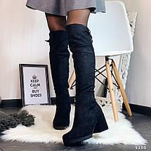Модные зимние сапоги, фото 2