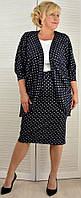 Костюм тройка (кардиган, майка, юбка), темно-синий, Dimoda (56)