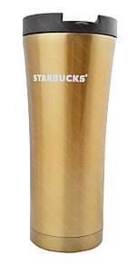 Термокружка Starbucks 500 мл металлическая золотой (110436)