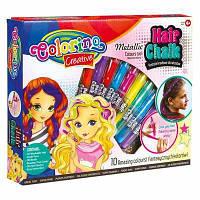 Мел для волосся в олівцях Colorino 10 кольорів в подарунковій упаковці (68635PTR)