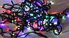 """Наружная LED гирлянда Нить """"String"""" 20 метров Мульти Цветной, 200 Ламп черный провод каучук пвх, фото 3"""