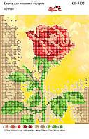 """""""Роза"""". СВ - 5132 (А5). Частичная вышивка"""