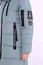 """Детская зимняя курточка для девочки """"Кайли"""" с мехом (светлые), размеры: 34-40., фото 2"""