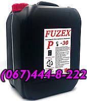 Бытовой антифриз (пропиленгликоль) для отопительных систем Fuzex G