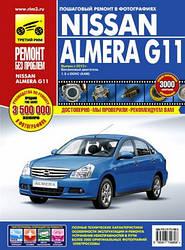 Nissan Almera G11 с 2013 г.выпуска